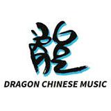 Dragon Chinese Music